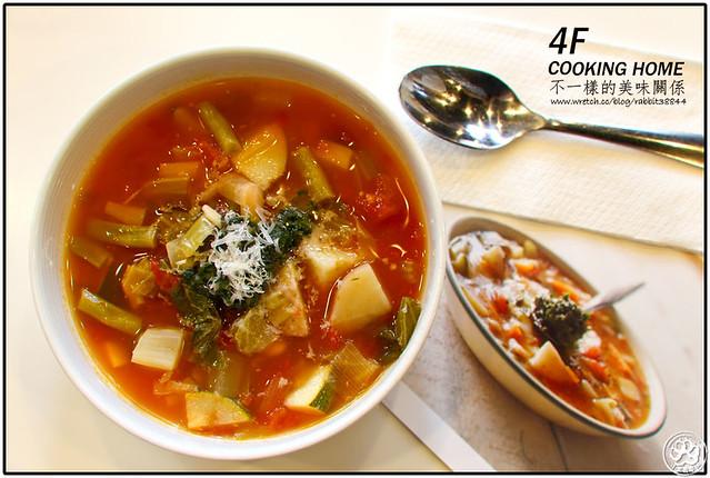 不一樣的美味關系-4f Cooking home (5)