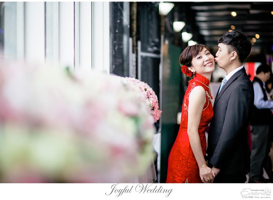 Mason & Vivia 婚禮記錄 _00093