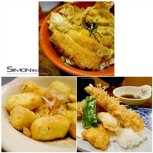 伊都日本料理2011032022.jpg