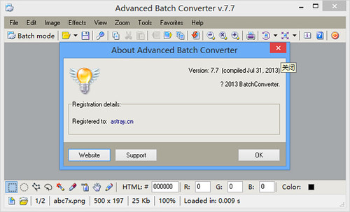 Advanced Batch Converter 7.7