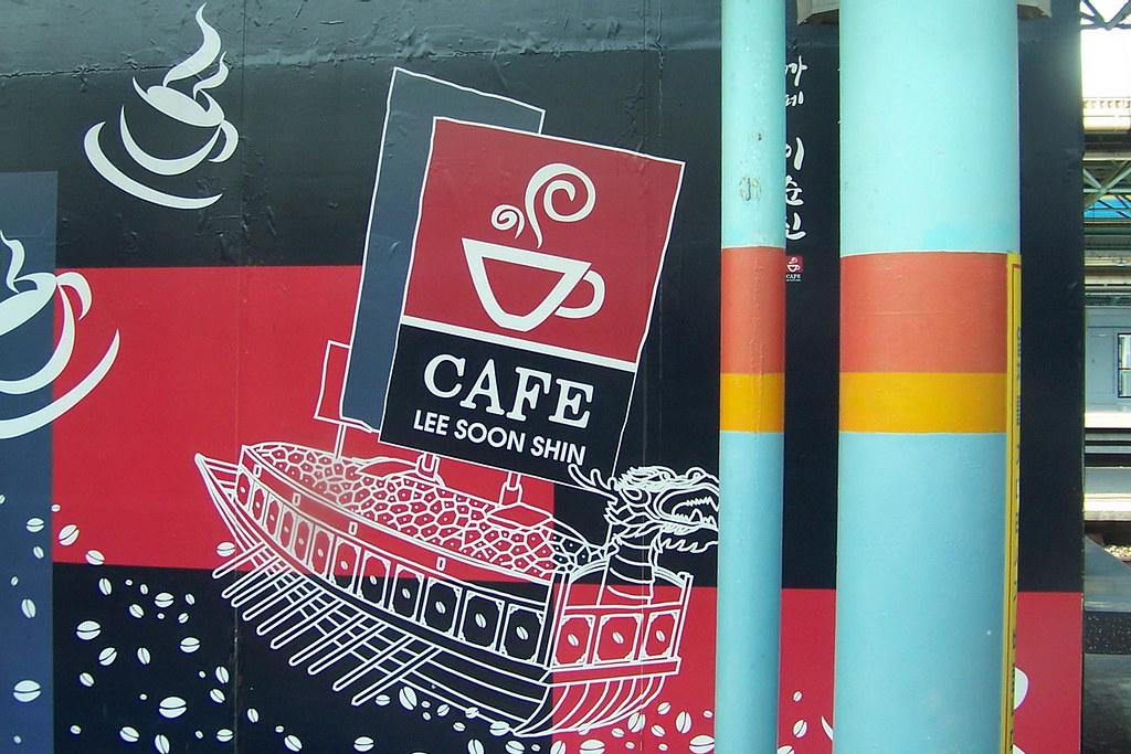 li sun in cafe