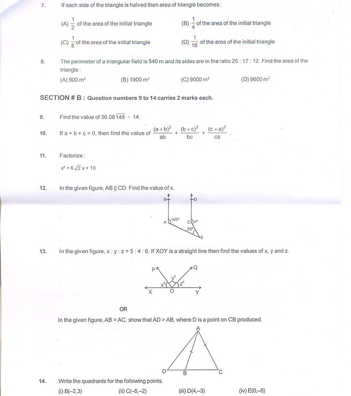 CBSE Class IX Maths Sample Paper Part C
