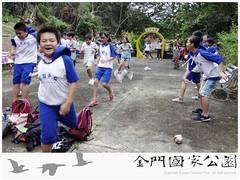 2013-小學生遊國家公園-03