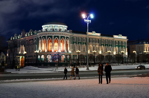 Ekaterimburgo