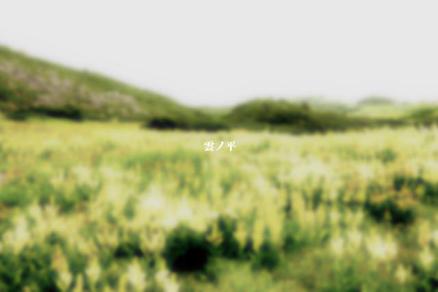 進撃のアルプス_09