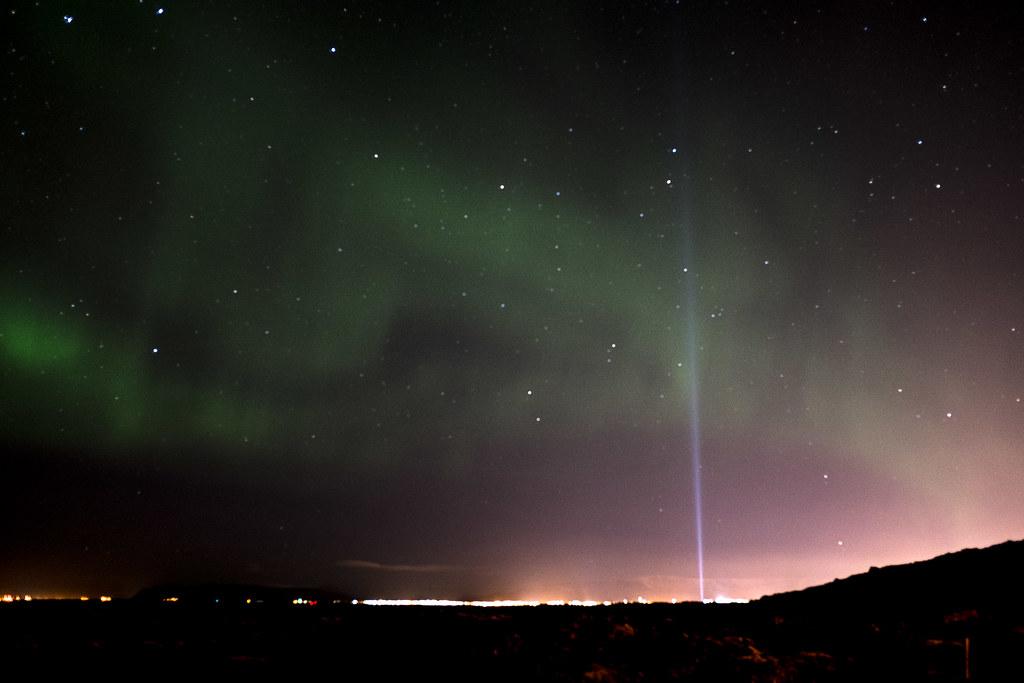 Aurore Boréale sur Reykjavik