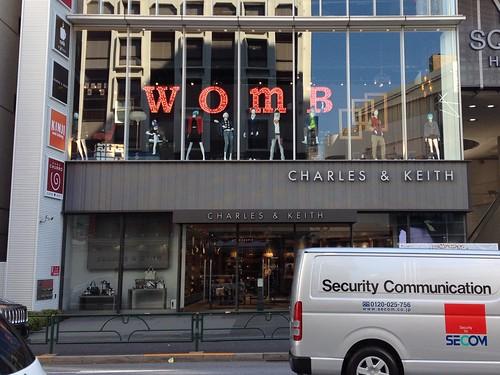 Womb shop