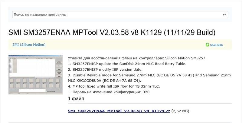 Cách nạp firmware cho usb sửa lỗi USB không format được