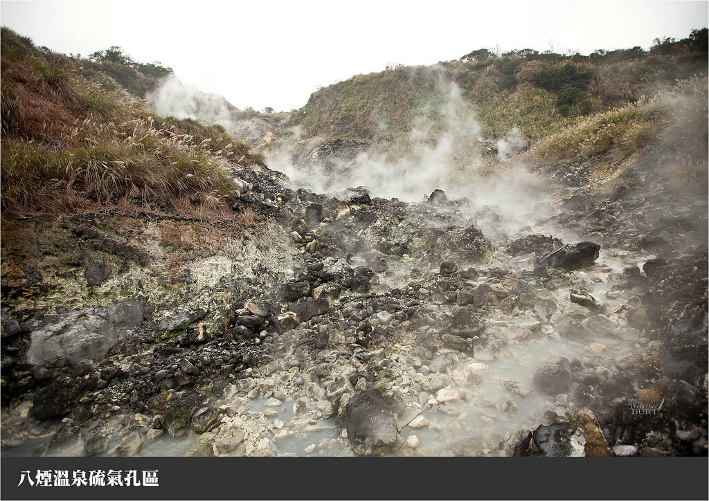 八煙溫泉硫氣孔區