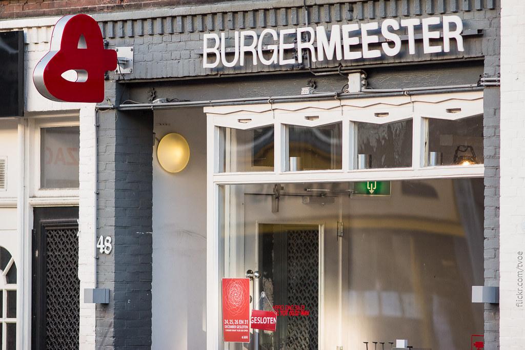Бюргерместер в Амстердаме закрыт
