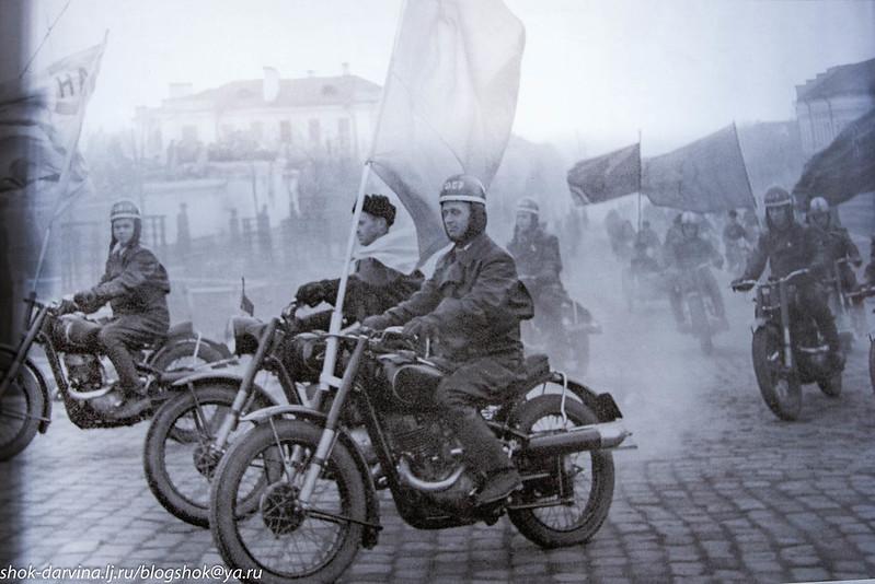Ижевск-5