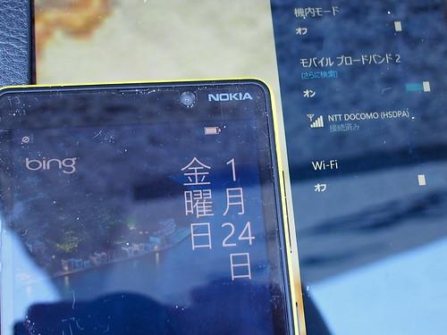 FOMAプラスエリアの勝尾寺前で、バリバリ掴むVenue8 Pro 3Gと掴む気なしのLumia820。