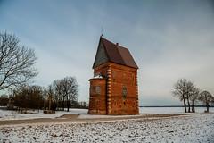 Labūnavos dvaro bokštas