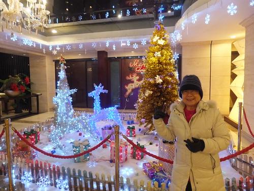 北京海峽兩岸美食文化論壇 231