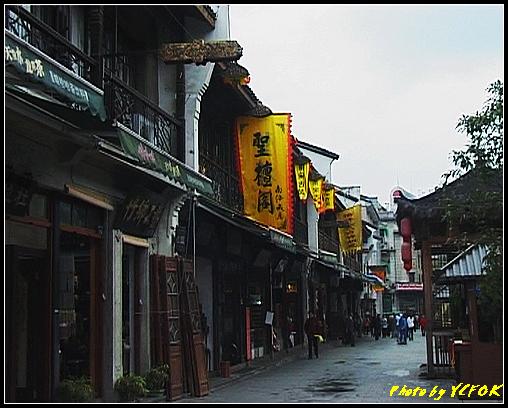 杭州 吳山天風景區 (清河坊) - 024