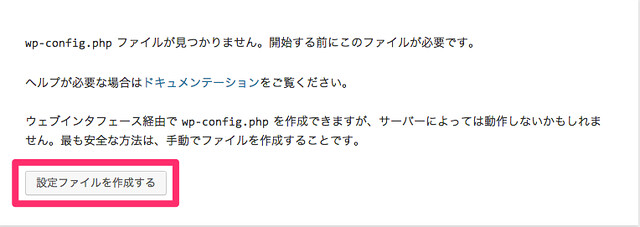 mamp_install