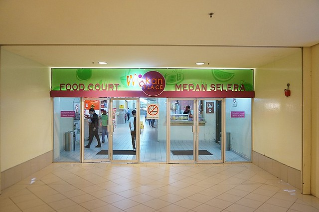 Best of Halal - Mid Valley Food Court, KL-030