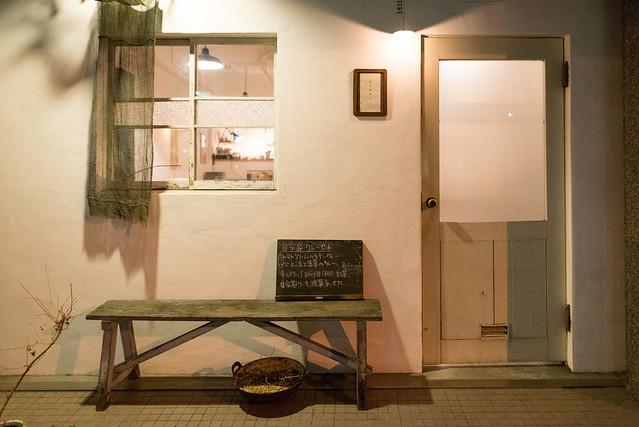 星霜珈琲店