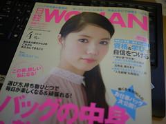 日経WOMAN4月号20140310_01