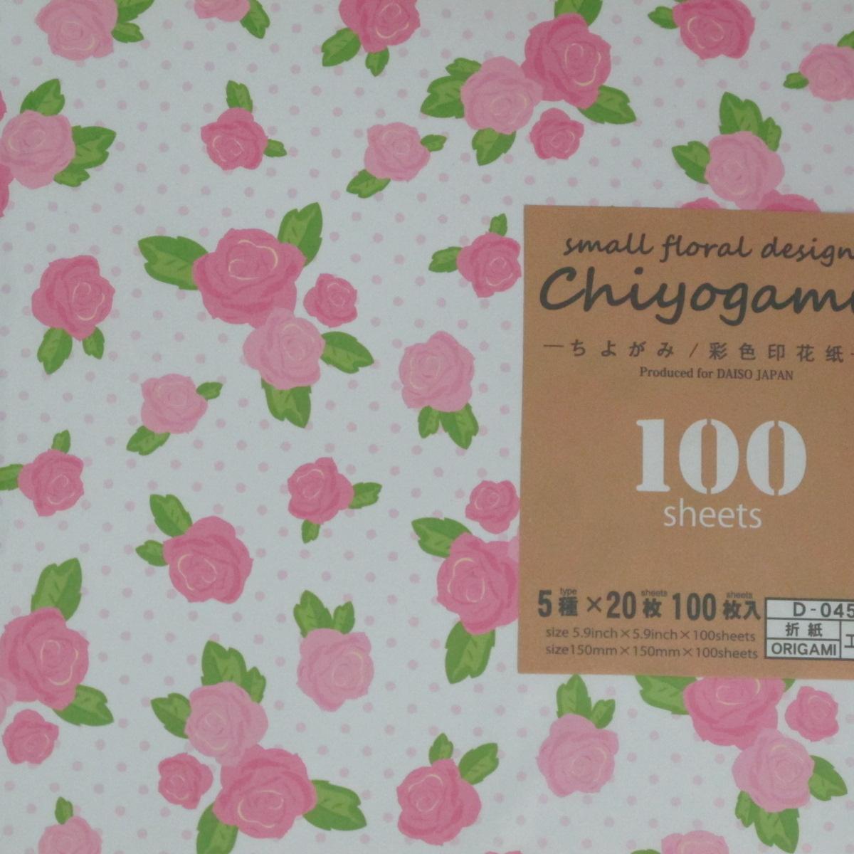 เลือกซื้อกระดาษสำหรับพับโอริงามิ (Origami paper) 006