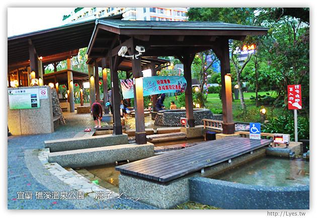 【宜兰景点】礁溪温泉公园-日式风格的露天大众裸汤
