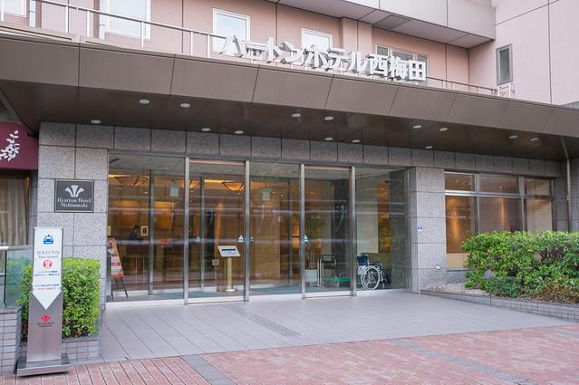 Photo:西梅田哈頓酒店 By wongwt