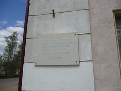 Photo of White plaque number 30874