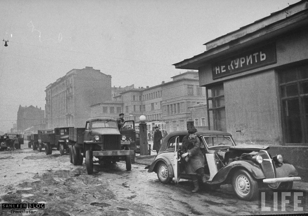 苏联的加油站5