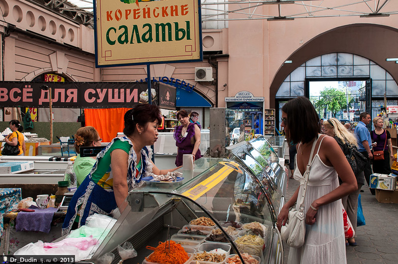 Одесса, Привоз. Май 2013