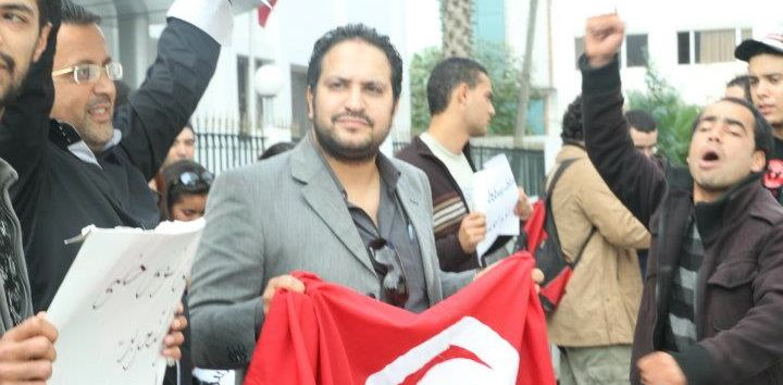 Tunisian Youth: Between Political Exclusion and Civic Engagement