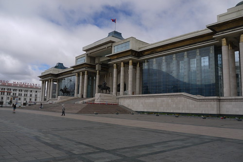 mongolia ulaanbaatar sukhbaatarsquare