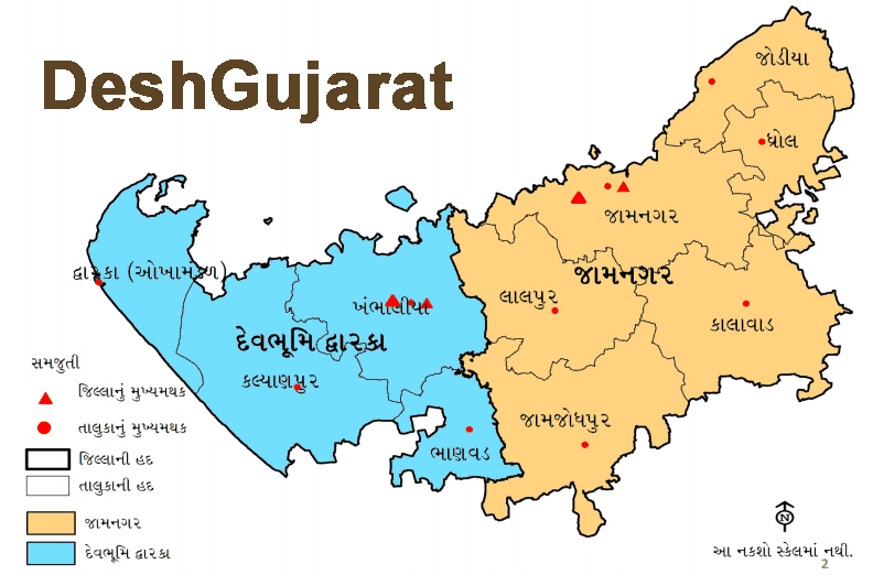 Maps Of Gujarats New Districts And Changes In Existing - Morvi map