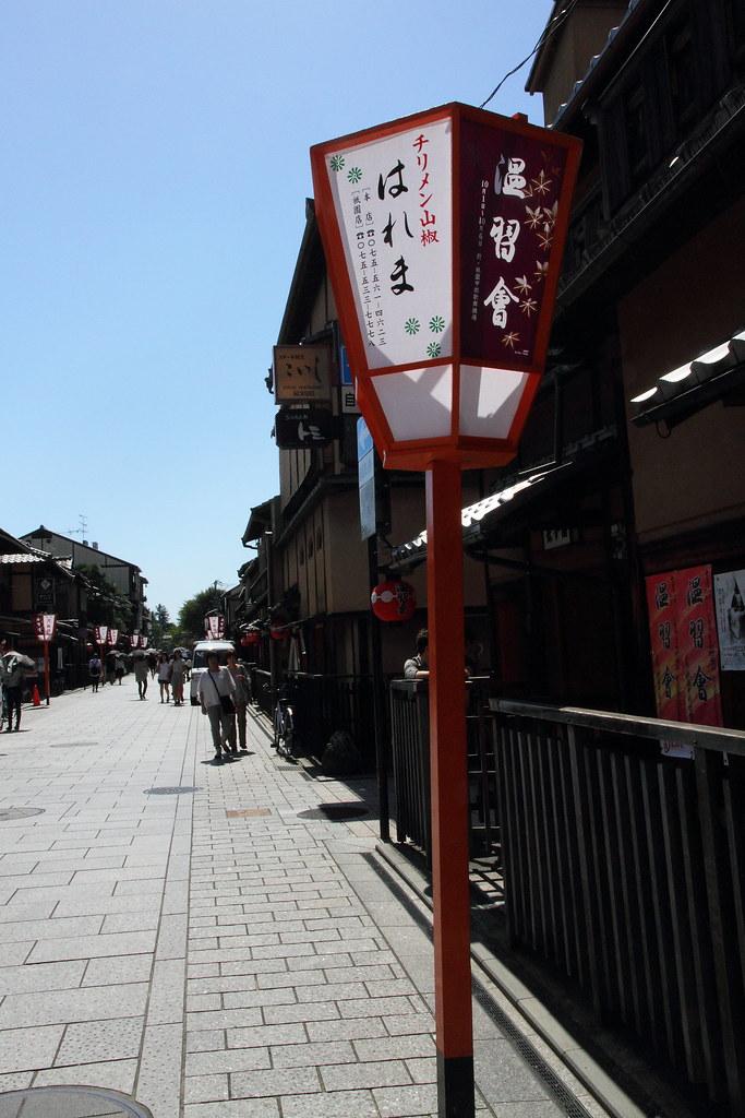 _京阪奈之旅Day2_164