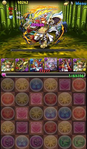 vs_takeminakata_5-3_131011