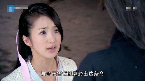 05-楊雪舞-為高長恭向奶奶求情