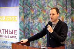 Станислав Апетьян, Фонд развития гражданского общества