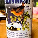 ベルギービール大好き!!ウィンテルコニンクスケ Winterkoninkske