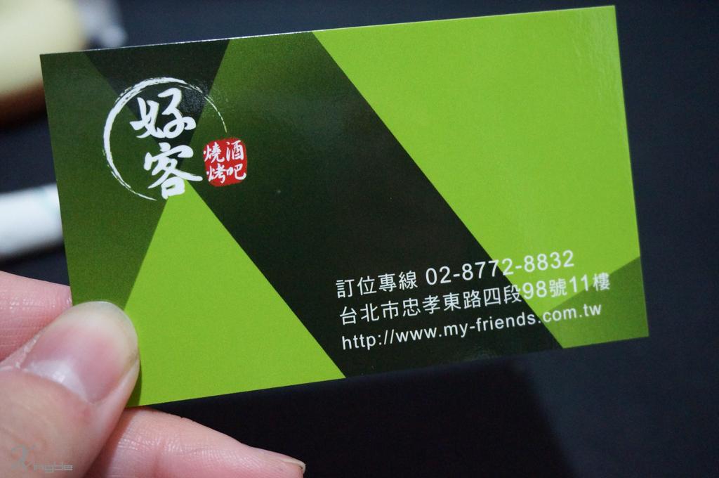 20131224-DSC08303.jpg