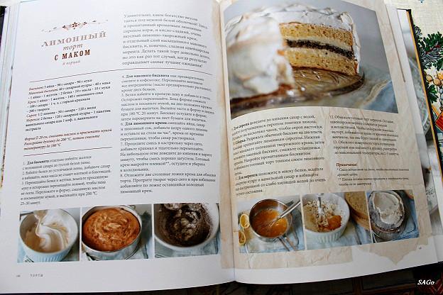кулинария 077