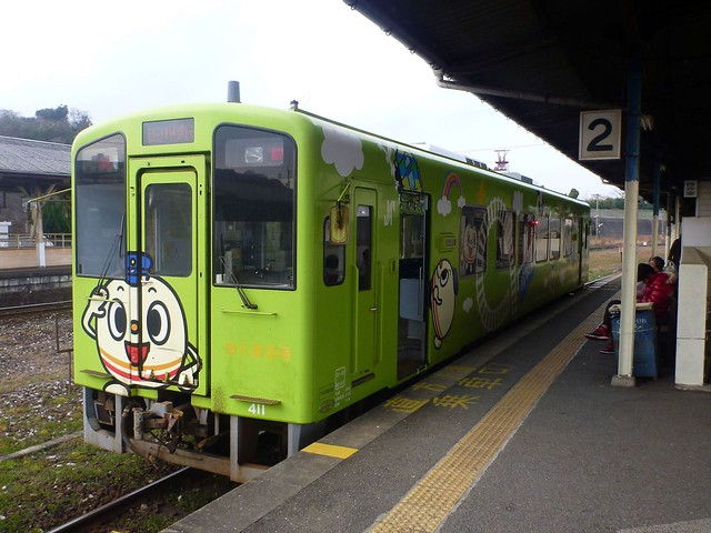 Tagawa-Ita Station, Heisei Chikuho Railway