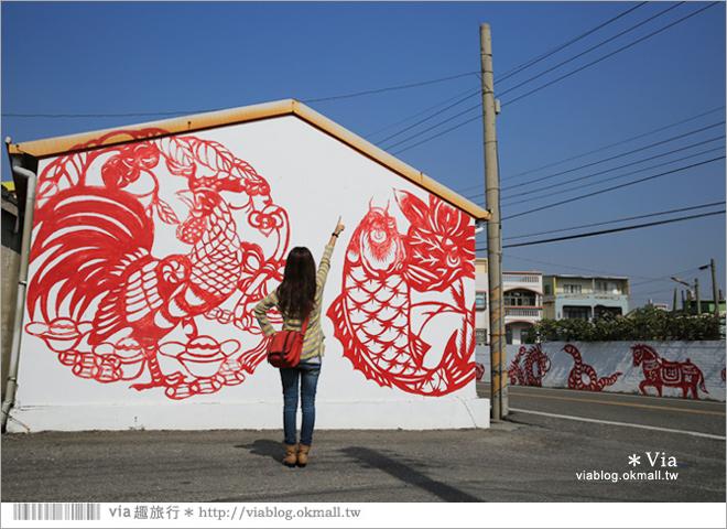 【虎尾彩虹村】虎尾剪纸艺术村~喜气!年节味十足的彩绘艺术村