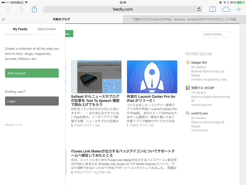 New subscription on iPad 2