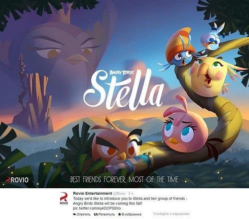 Когда выйдет Angry Birds Stella
