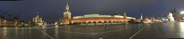 Panorama of the Red Square before sunrise