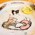 La Choucrouterie Restaurant, Strasbourg