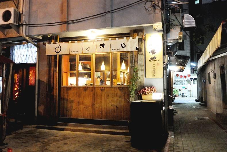 鯨吞燒地雞料理赤崁支店/雞肉料理專門‧台南 - Yahoo!奇摩旅遊