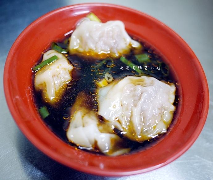 5 老港陳