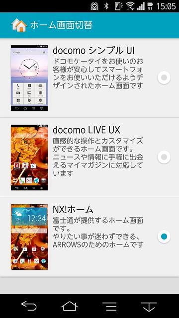 Screenshot_2014-06-01-15-05-39