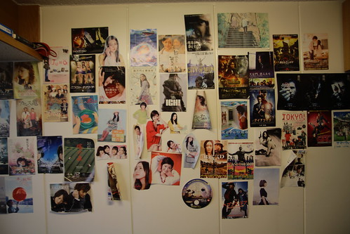 Wall of my room in Tokyo 3, March 2013