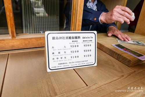 0329D4宮島、廣島-1140353